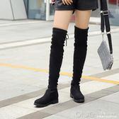 顯瘦長筒靴女過膝靴平底秋冬季長款高靴子長靴彈力高筒靴 深藏blue