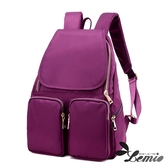 【Lemio】韓版牛津布純色設計雙口袋後背包(魅力紫)