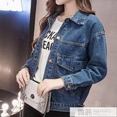 牛仔外套女春季2020新款潮韓版學生寬鬆bf薄款夾克衫秋裝短款上衣  萬聖節狂歡