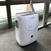 除濕機高端節能省電家用臥室抽濕機乾衣靜音乾燥吸濕器220V 【7月爆款】LX