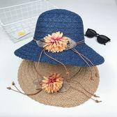 遮陽帽 草帽夏圓頂漁夫帽太陽帽遮陽帽防曬帽沙灘帽子韓版