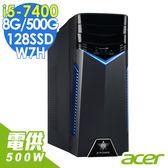 【現貨】Acer A Power T100 i5-7400/8G/500G+128SSD/500W/W7H 家用電腦