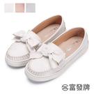 【富發牌】甜美風蝴蝶結莫卡辛休閒鞋-白/...