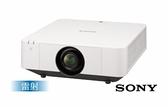【聖影數位】SONY 索尼 VPL-FHZ57 雷射液晶投影機 免換燈泡 4100流明