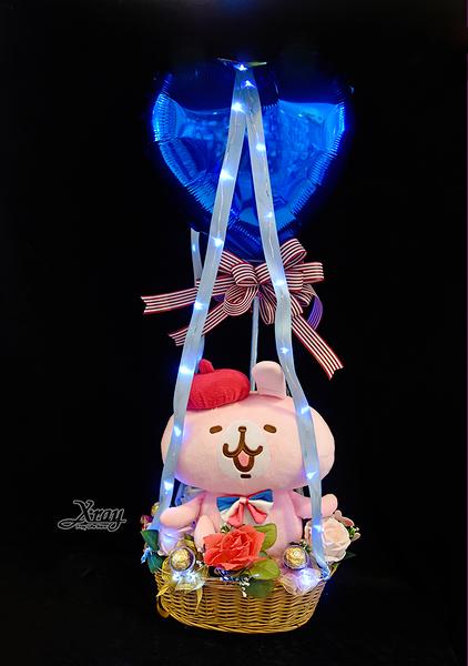 12吋卡娜赫拉貝雷帽幸福熱氣球,金莎花束/情人節禮物/婚禮佈置/派對慶生,節慶王【Y060222】