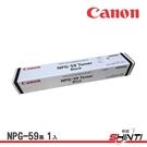 CANON NPG-59 黑 原廠盒裝碳粉匣 適用IR2002/IR2202/IR2004/IR2006