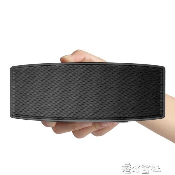 無線藍芽音箱超重低音炮迷你手機小音響隨身便攜式3D環繞大音量家用戶外播放 港仔HS