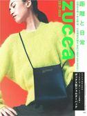 ZUCCa流行精品完全指南2019~2020:附肩背包