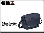 ★相機王★Manfrotto NX Camera Messenger 開拓者郵差包 藍色