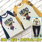 【韓版童裝】彈力內磨毛蝙蝠俠HERO斜肩...