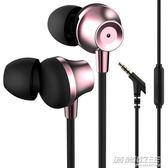 IE-M11耳機入耳式 重低音帶麥耳塞蘋果安卓通用      時尚教主