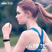 智慧手環 mambo智能運動手環手錶計步器防水藍牙安卓蘋果3小米2  603-093