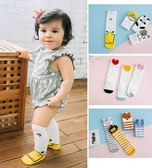 童襪 棉質 透氣 舒適 韓 保暖 長襪 動物條文 Q襪 11款 寶貝童衣