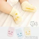 地板襪寶寶防滑軟底春秋男女兒童船襪嬰兒襪子純色棉襪子0-1-3歲 簡而美