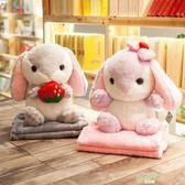 午睡枕 卡通垂耳兔子車載抱枕被子兩用靠墊午休空調毯子汽車辦公室腰靠枕  快速出貨