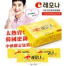 (即期商品) LEMONA 檸檬維生素C粉 2gx10包入