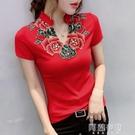 民族風上衣 春夏新款時尚百搭重工設計感繡花打底衫中國風短袖顯瘦T恤女 阿薩布魯