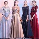 晚禮服2019新款女氣質年會長款主持人高貴高端大氣優雅宴會洋裝 全館免運快速出貨