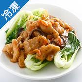 捷康大廚在家醬爆黑胡椒雞柳300G【愛買冷凍】