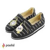 Paidal夢遊仙境懷錶香水加厚底休閒鞋樂福鞋懶人鞋-條紋黑