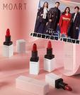 【2wenty6ix】韓國 MOART《愛的迫降#孫藝真劇中專用款》空姐唇膏 積木唇膏