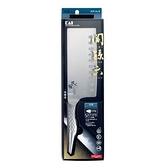 貝印關孫六匠創中華菜刀16.5cm(AB-5165)