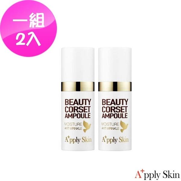 【韓國Apply Skin】 即期品-抗皺眼霜精華(兩盒4瓶入)
