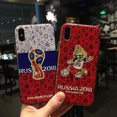 2018世界盃 iphone手機殼情侶