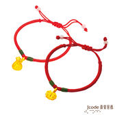 J'code真愛密碼 平安鎖黃金中國繩手鍊+黃金聚福袋中國結手鍊(小)