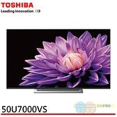 限區配送+基本安裝TOSHIBA 東芝 50型 4K 區域控光廣色域六真色PRO 智慧聯網 液晶顯示器 50U7000VS