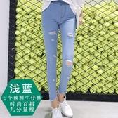 新款夏季牛仔褲破洞打底褲女薄款外穿顯瘦緊身九分小腳鉛筆褲 蘑菇街小屋