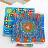 【優選】迷宮運筆磁力兒童益智親子走珠玩具右腦開發