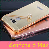 【萌萌噠】ASUS ZenFone3 Max (5.5吋) ZC553KL 電鍍邊框+拉絲背板 金屬拉絲質感 卡扣二合一組合殼