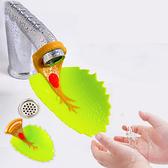 兒童洗手延伸器 樹葉造型 洗手器 水龍頭延伸器 寶寶洗手 洗手輔助器 RA3271 好娃娃