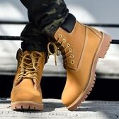 馬丁靴 男短靴 秋新款真皮情侶男女靴英倫風低幫大黃靴工裝靴男靴子《印象精品》q1314