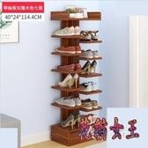 鞋架 多層鞋架簡易家用經濟型省空間仿實木色鞋柜 BF6974【花貓女王】