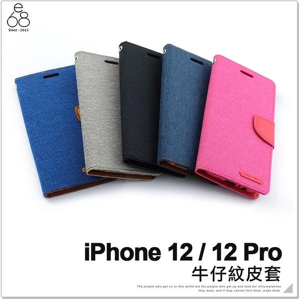 iPhone 12 Pro 牛仔紋手機皮套 保護殼 MERCURY 支架 卡片收納 防摔 皮套 手機殼
