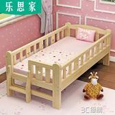 兒童床帶護欄男孩女孩公主單人床實木小邊床嬰兒加寬床拼接床大床HM 3C優購