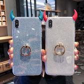 索尼 Xperia XZ2 XZ3 手機殼 惡魔角 閃粉殼 保護套 指環 支架 手機套 奢華 TPU 軟殼 防摔 保護殼