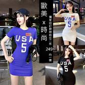克妹Ke-Mei【AT58644】獨家,歐美單!USA字母圖印心機彈力修身T洋裝