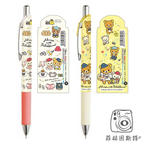 SAN-X 【 拉拉熊 0.5mm 中性筆 】 日本製造 PENTEL ENERGIZE 0.5 原子筆 菲林因斯特