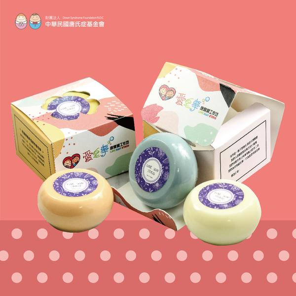【愛皂事】圓滿皂(芙蓉花香氛、杏仁香氛)