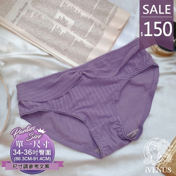 內褲-午後陽光(內衣可加購)簡約低腰彈性蕾絲多色甜美居家女內褲- 玩美維納斯 平價內褲