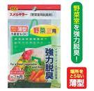 [霜兔小舖]日本 SANADA 薄型 冰箱 消臭劑 (冰箱蔬菜室) 除臭 脫臭