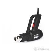 固耐斯GS 調溫熱風槍手持汽車貼膜烤槍工具烘槍工業熱吹風機收縮膜夏洛特220v