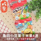 《松貝》龜田小豆果子米果4連60g【4901313052617】bd7