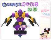 麗嬰兒童玩具館~魔幻陀螺第三代 機甲戰車-魔幻陀螺3 靈動魔幻陀螺.拉條發射器.發射戰車.可變形