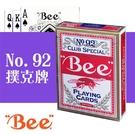 【BEE】美國原廠直送 專業撲克牌 No...