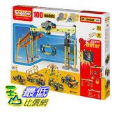 [103 美國直購] Engino 100 電子益智品 Model Set with 2 RC Motors and Gears $5124