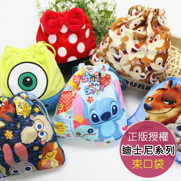 迪士尼 海賊王 拉拉熊 束口包 化妝包 束口袋 收納包 相機包 包包 玩具總動員 小時候創意屋